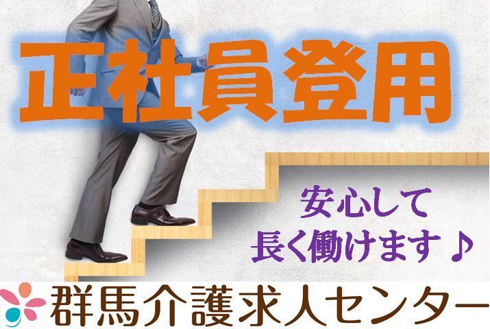 【藤岡市】ショートステイの介護スタッフ【JOB ID:250-5-ca-k-ms-nor】 イメージ