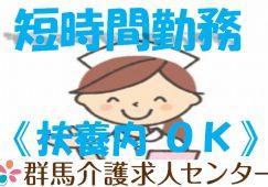 【太田市】病院の看護スタッフ【JOB ID:121-1-ns-p-ns-nor】 イメージ