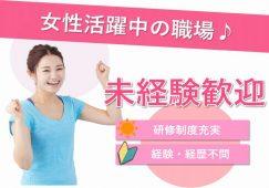 【加須市】特別養護老人ホームの介護職員 【JOB ID:603-1-ca-f-sy-nor】 イメージ
