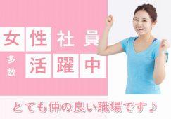 【渋川市】有料老人ホームの介護職員【JOB ID:423-1-ca-f-ms-aaa】 イメージ