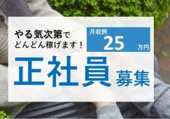 【熊谷市】居宅介護支援事業所のケアマネ【JOB ID:808-1-cm-f-cm-not】 イメージ
