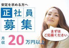 【太田市】居宅介護支援のケアマネージャー 【JOB ID:129-4-cm-f-cm-nor】 イメージ