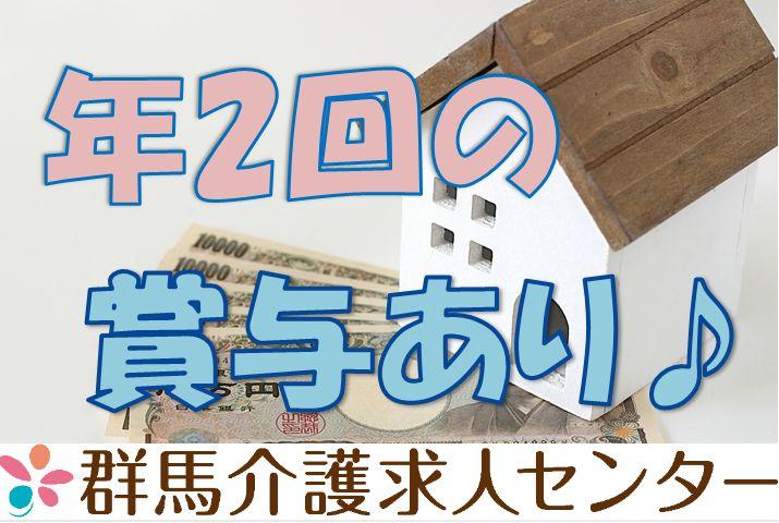 【熊谷市】サービス付き高齢者住宅の介護スタッフ【JOB ID:808-2-ca-f-ms-nor】 イメージ