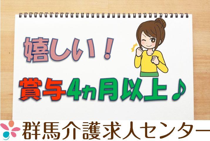 【熊谷市】地域包括支援センターのケアマネジャー【JOB ID:592-3-cm-f-cm-nor】 イメージ