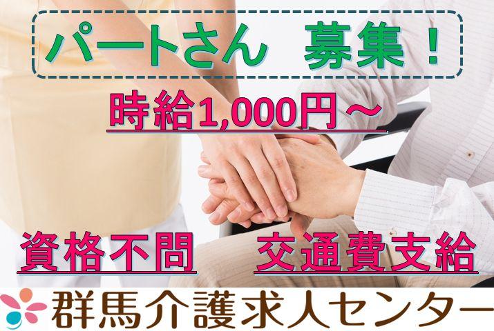 【羽生市】障がい者支援施設/特別養護老人ホームの介護スタッフ【JOB ID:101-2-ca-p-ms-nor】 イメージ