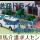 【富岡市】住宅型有料老人ホームの送迎ドライバー【JOB ID:241-4-sg-p-sg-jak】 イメージ