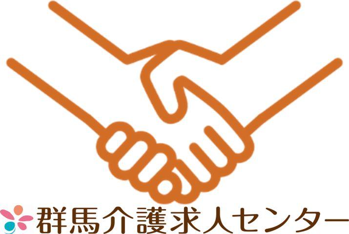 <現地お仕事相談>について イメージ