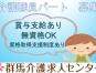 【富岡市】住宅型有料老人ホームの介護スタッフ【JOB ID:241-4-ca-p-ms-nor】 イメージ