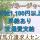 【高崎市】居宅介護支援事業所のケアマネージャー【JOB ID:2-2-cm-p-cm-kyo】 イメージ