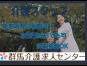 【前橋市】住宅型有料老人ホームの介護スタッフ【JOB ID:487-2-ca-p-sy-nor】 イメージ