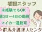 【渋川市】住宅型有料老人ホームの看護スタッフ【JOB ID:487-3-ns-p-jn-nor】 イメージ