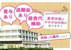 【前橋市】住宅型有料老人ホームの介護スタッフ【JOB ID:699-1-ca-f-sy-aaa】 イメージ
