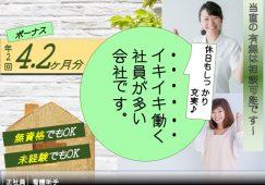 【加須市】病院の看護助手【JOB ID:922-1-ch-f-ms-nor】 イメージ