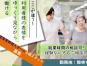 【館林市】住宅型有料老人ホームの介護スタッフ【JOB ID:1010-1-ca-p-sy-nor】 イメージ